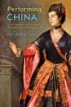 Performing China $49.00 (reg. $70.00)